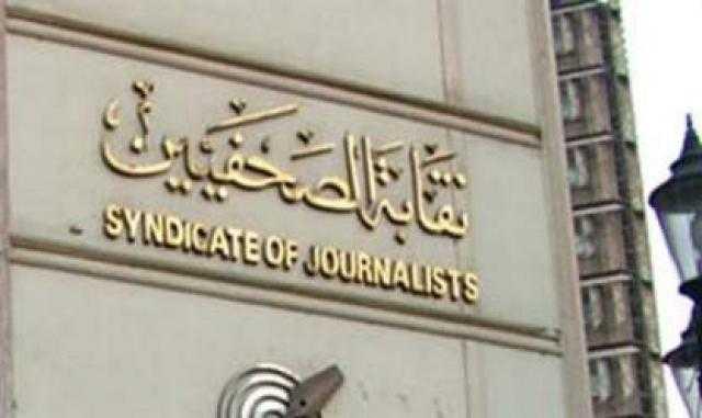 وحدات سكنية للصحفيين تابعة لوزارة الأوقاف..قريبا