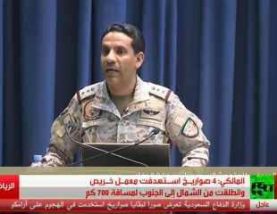 """بالفيديو.. الدفاع السعودية تتهم إيران في الهجوم على """"أرامكو"""" وتقدم أدلة"""