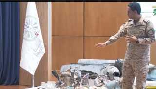 """الدفاع السعودية تعرض صورا وفيديو لأسلحة استخدمت في الهجوم على """"أرامكو"""""""