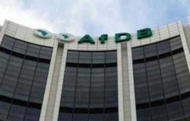 بنك الاستثمار الجنوب أفريقي:للعام الثالث مصر أكثر الدول الجاذبة للاستثمار في القارة السمراء