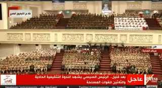 بث مباشر.. الرئيس السيسي يشهد بعد قليل فعاليات الندوة التثقيفية الـ31 للقوات المسلحة