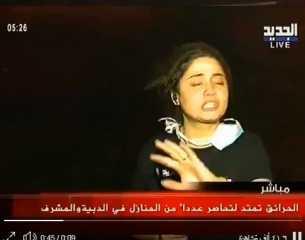 فيديو مؤثر .. مراسلة قناة الجديد تبكي وتستغيث طلباً لنجدة الأهالي الذين بدأت الحرائق تلتهم بيوتهم