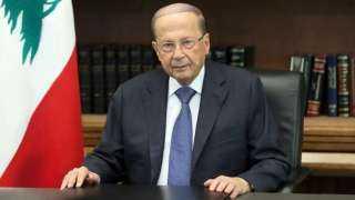 بث مباشر.. كلمة الرئيس اللبناني ميشال عون