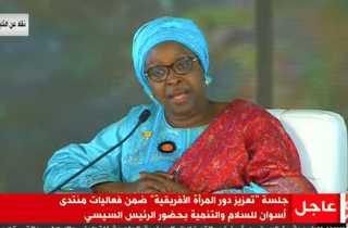 بث مباشر.. جلسة تعزيز دور المرأة الأفريقية فى السلام والأمن