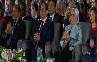 بث مباشر.. السيسي يشهد افتتاح منتدى شباب العالم في نسختة الثالثة بشرم الشيخ