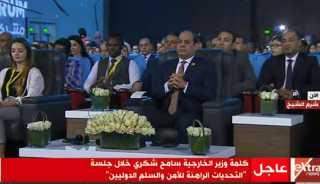 بث مباشر.. تواصل فعاليات منتدى شباب العالم برعاية الرئيس السيسي
