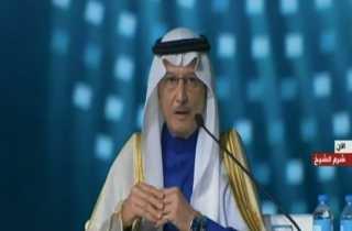 """بالفيديو.. كلمة الأمين العام لمنظمة التعاون الإسلامي خلال جلسة """"التحديات الراهنة للأمن والسلم الدوليين"""""""