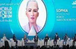 بث مباشر .. جلسة الذكاء الاصطناعي والبشر بـ منتدى شباب العالم