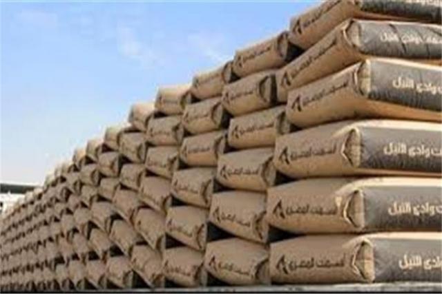 أسعار الأسمنت مساء اليوم الاثنين 6 -1-2020   الاقتصاد   الصباح العربي