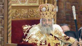 بث مباشر.. البابا تواضروس يترأس قداس عيد الغطاس بالإسكندرية