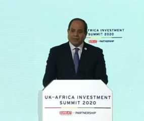 كلمة الرئيس السيسى فى قمة الاستثمار الإفريقية البريطانية في لندن