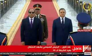 بث مباشر لاحتفال عيد الشرطة الـ68 بحضور الرئيس السيسى