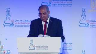 بث مباشر.. للجلسة الأولى بمؤتمر الأزهر العالمي للتجديد في الفكر الإسلامي
