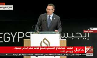 بث مباشر .. الرئيس السيسى يفتتح مؤتمر مصر الدولى للبترول ايجبس 2020