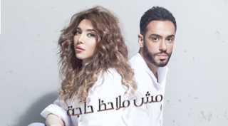 بالفيديو.. رامي جمال وزوجته يتصدران تريند يوتيوب