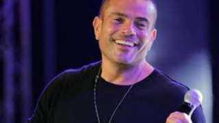 بالفيديو.. هذه الأغنية الأعلى استماعا في ألبوم عمرو دياب الجديد
