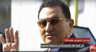 شاهد.. أبرز المحطات في حياة الرئيس الراحل محمد حسني مبارك
