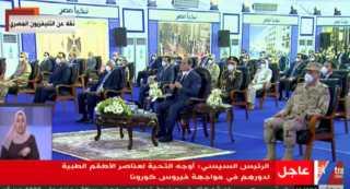 بالفيديو.. السيسي: الناس مش واخده حذرها في الشارع.. ومش عايزين ناخد إجراءات أكثر حدة