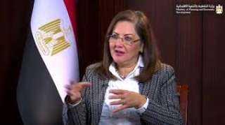 """وزارة التخطيط تنشر لقاء مع الوزيرة عبر صفحتها الرسمية بـ""""فيس بوك"""""""