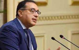 رئيس الوزراء يتابع الموقف التنفيذي لبرنامج التنمية المحلية بصعيد مصر