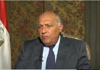 بالفيديو.. وزير الخارجية: اثيوبيا ترفض دائمًا وساطة أى طرف فى قضية سد النهضة