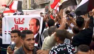 أغنية سر المصريين إهداء من وزارة الداخلية للشعب المصرى بمناسبة إحتفالات ذكرى ثورة 30 يونيو
