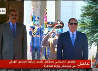 بالفيديو.. الرئيس السيسى يستقبل نظيره الإريتيري أسياس أفورقى بقصر الاتحادية