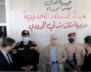 الكاظمي يخول القوات العراقية بإطلاق النار على من يتجاوز الحدود