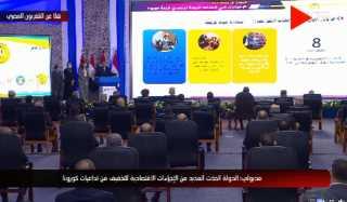 بث مباشر.. الرئيس السيسى يفتتح عدد من المشروعات والاسمرات 3