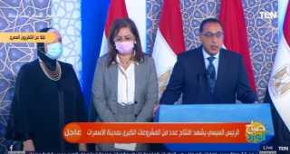 بالفيديو.. كلمة رئيس الوزراء خلال افتتاح المرحلة الثالثة من حى الأسمرات بحضور الرئيس السيسي