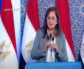 بالفيديو.. كلمة وزيرة التخطيط في افتتاح المرحلة الثالثة من مشروع الأسمرات