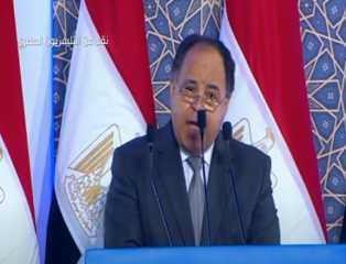 بالفيديو.. كلمة وزير المالية فى افتتاح «الأسمرات 3» وعدد من المشروعات القومية