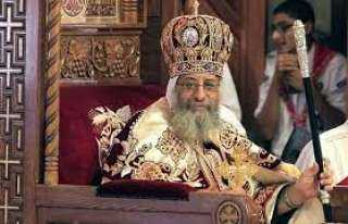 البابا تواضروس يترأس قداس عيد الرسل بدير الانبا بيشوي ويصلى لرفع الوباء