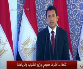 بالفيديو.. كلمة وزير الشباب والرياضة خلال افتتاح «الأسمرات 3» وعدد من المشروعات القومية