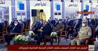 بالفيديو.. الرئيس السيسي: استمرار النجاح ليس سهلا ويحتاج إلى جهد والتزام وانضباط مستمر