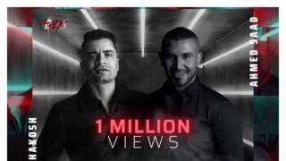 100 حساب لـ حسن شاكوش وأحمد سعد تقترب من 3 ملايين مشاهدة