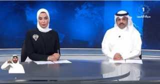 شاهد ماذا قال التليفزيون الكويتي عن مصر