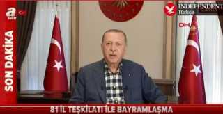 بالفيديو.. عد للوراء.. أردوغان يرتبك في قراءة كلمته