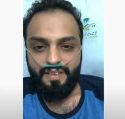 بالفيديو.. نجم سعودي يصاب بكورونا بعد أيام من إطلاق سراحه