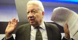 بالفيديو.. تشريعية البرلمان : رفضنا رفع الحصانة عن رئيس الزمالك لوجود شبهة الكيدية