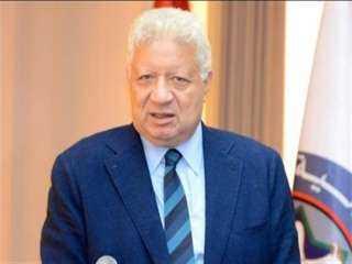 بالفيديو.. مرتضى منصور: الزمالك سيقدم استئنافًا ضد عقوبة كهربا