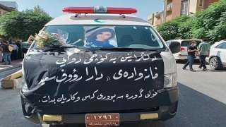 بالفيديو.. تشييع جثمان الناشطة العراقية شيلان دارا ووالديها
