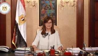 بث مباشر.. وزيرة الهجرة تستعرض تفاصيل مشاركة المصريين بالخارج في انتخابات مجلس النواب 2020