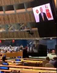 بالفيديو.. مندوب إسرائيل لدى الأمم المتحدة يغادر القاعة خلال كلمة أردوغان