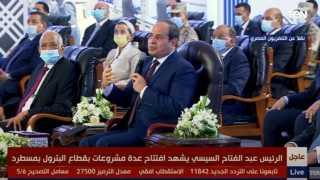 بالفيديو.. السيسي: كلما أنجزنا العمل في وقت سريع كلما نجحنا في تحسين حياة المصريين