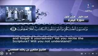التليفزيون الكويتى يقطع بثه ويذيع آيات من القرآن الكريم