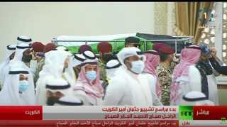 بث مباشر..  مراسم جنازة أمير الكويت الراحل صباح الأحمد الجابر الصباح