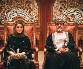 """بالفيديو.. أول ظهور رسمي لزوجة سلطان عُمان.. وهاشتاغ """"السيدة الجليلة"""" يجتاح """"تويتر """""""