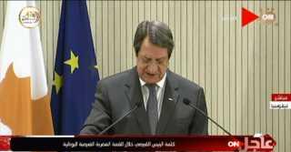 بث مباشر.. مؤتمر صحفي للرئيس السيسي والرئيس القبرصي ورئيس وزراء اليونان