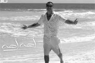 "عمرو دياب يتصدر تريند جوجل بـ""أهه أهه"""